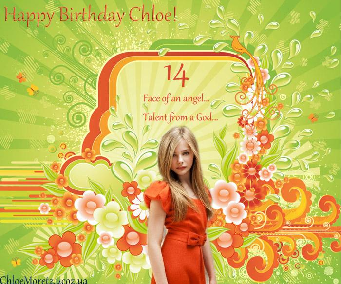 Поздравление девочке день рождения на 14 лет девочке 38